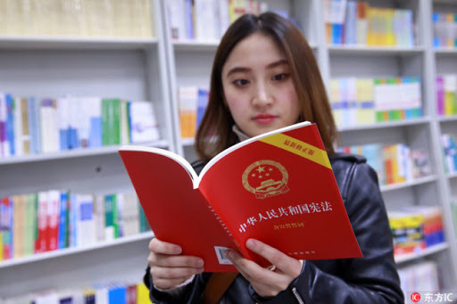 China's Draft Amendments